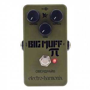 Green Russian Big Muff - Electro-Harmonix